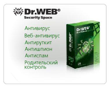 Web (рус org  защиты компьютера (антивирусное по, фаерволлы) торрент регулярно обновляемые журнальные dr
